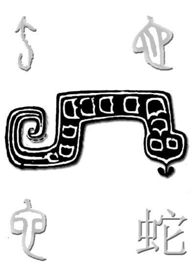百家姓#【出自上古八大姓的郅姓】关于上古八大姓有图片