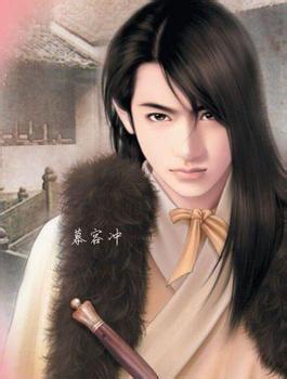 中国古代十大美男子